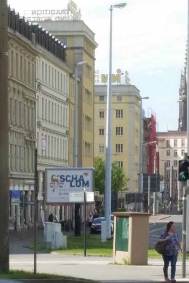 Schalom – Jüdische Woche international in Leipzig 2015
